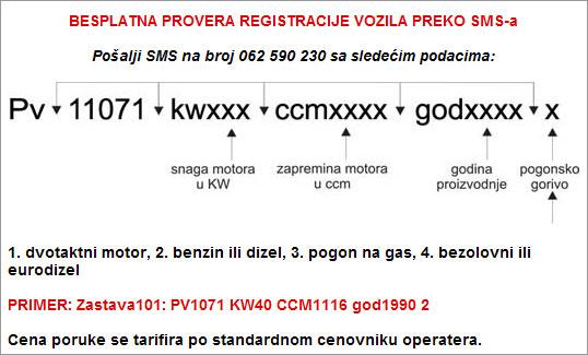 agencija za registraciju vozila dax