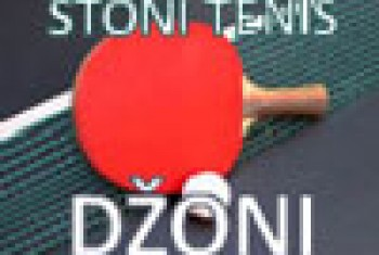 Stoni tenis Džoni