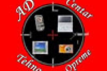 Kompjuterska oprema AD Centar