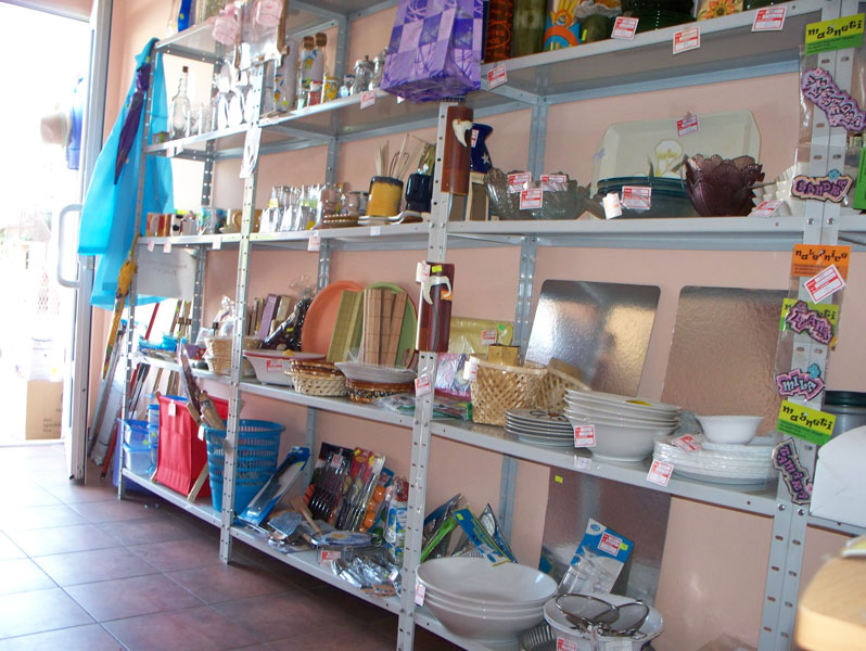 Gift shop Mima As