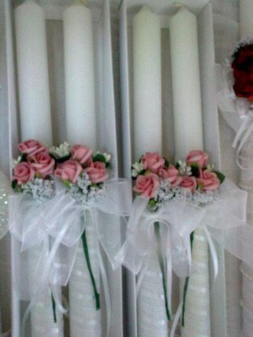 Pozivnice za venčanje Kućica
