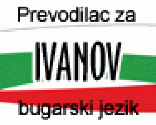 Sudski prevodilac za bugarski jezik Ivanov