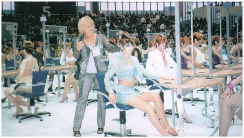 Frizerski salon Rajka Stil
