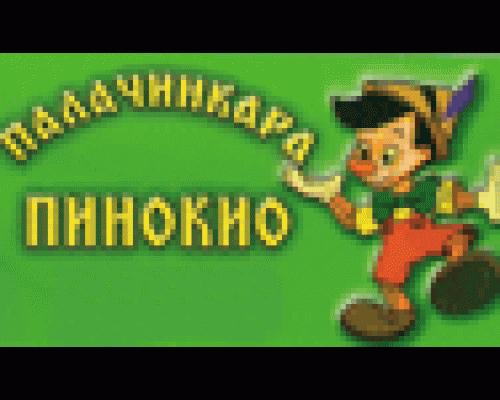 Palačinkarnica Pinokio