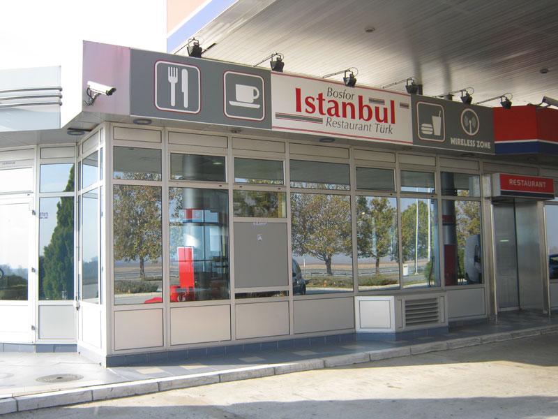 Restoran turske kuhinje Bosfor Istanbul