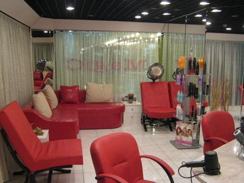 Frizerski salon Magic