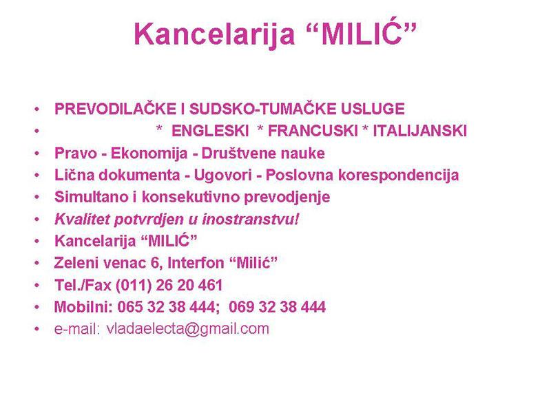Kancelarija Milić