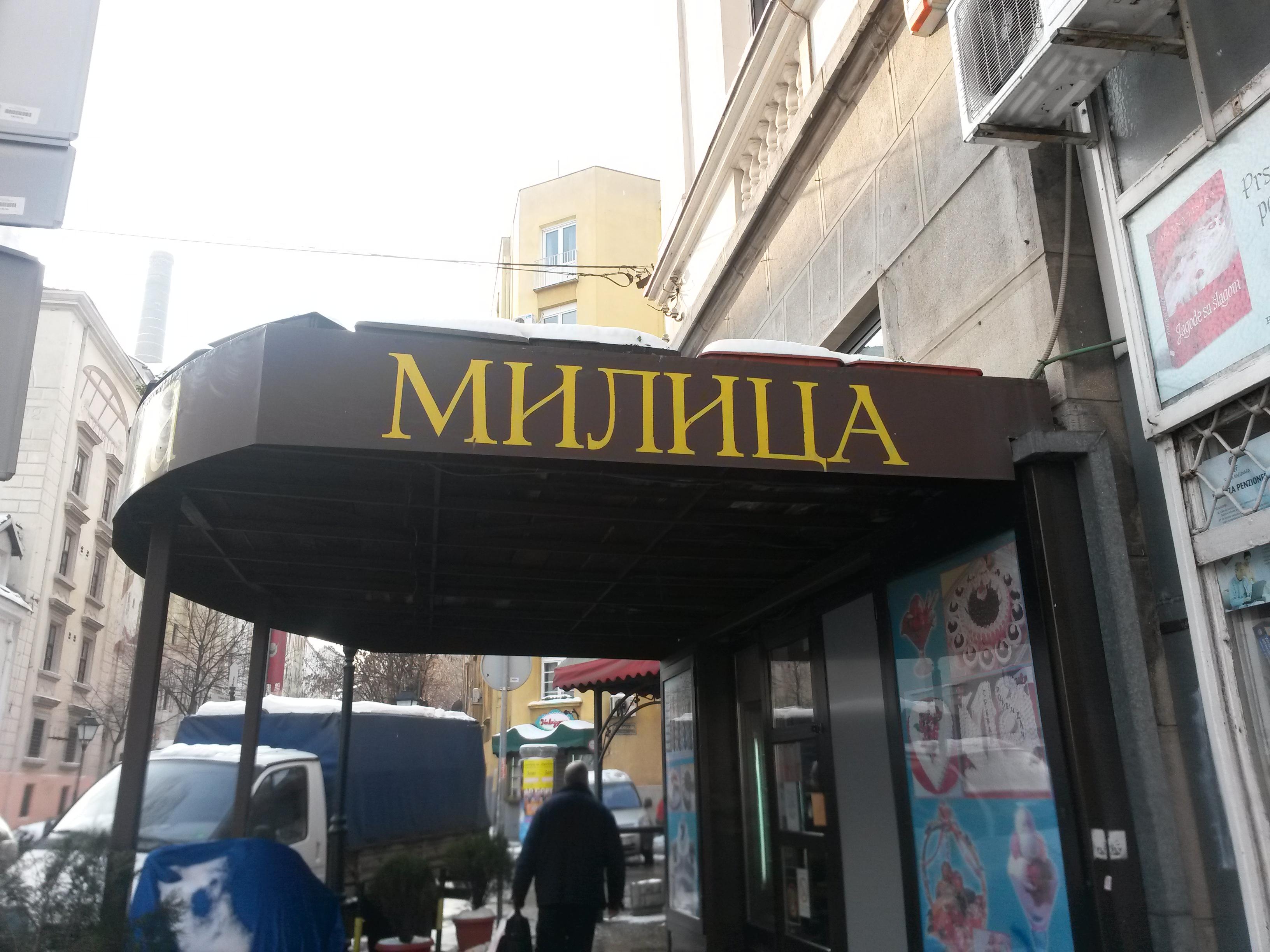 Poslastičarnica Milica