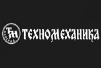 Servis Tehnomehanika