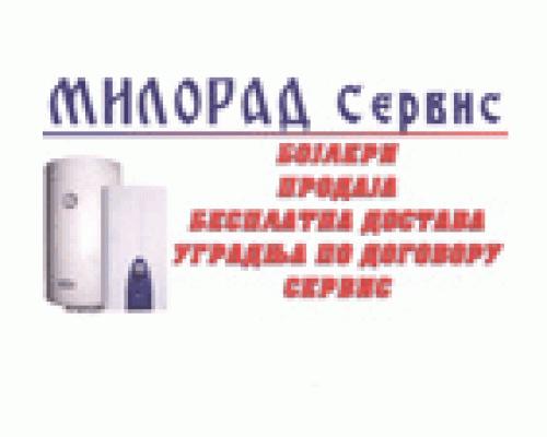 Servis Milorad