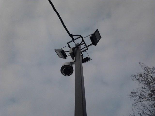 Video nadzor ProCar