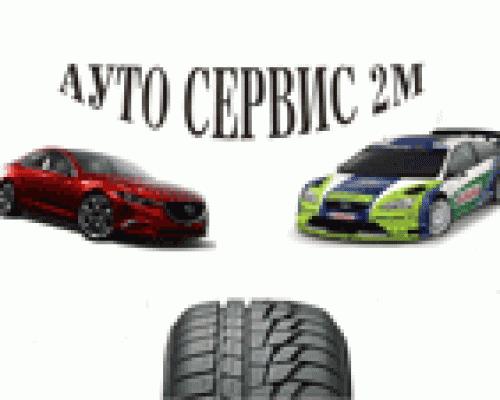 Auto servis 2M