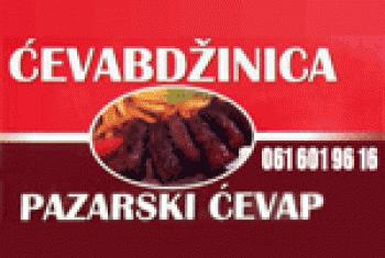Ćevabdžinica Pazarski Ćevap