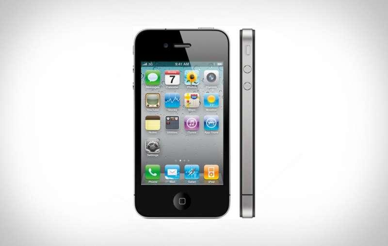 Otkup mobilnih telefona Hram