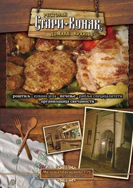 Etno restoran Stari Konak