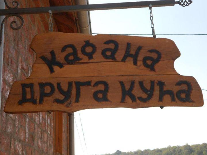 Restoran Druga Kuća