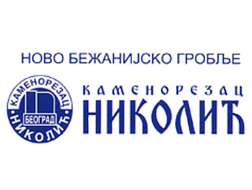 Kamenorezac Nikolić
