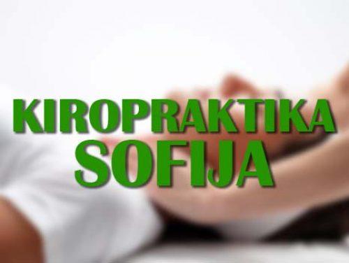 Kiropraktika Sofija